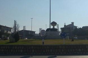 میدان گرگان
