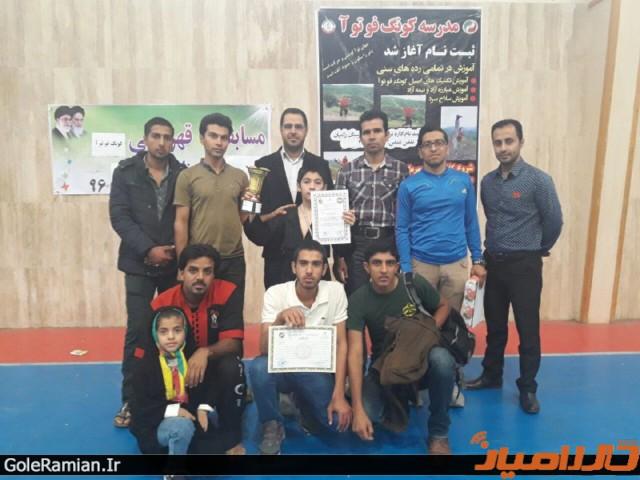 برگزاری مسابقات استانی سبک تو آ در گلستان 18