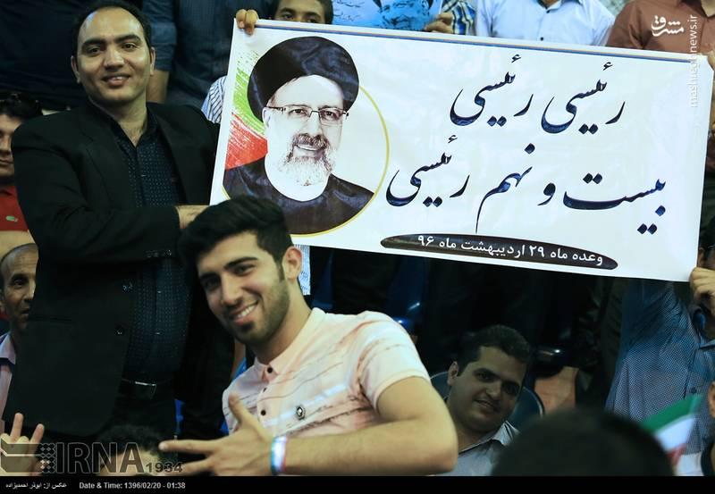 شعار جالب کرمانیها