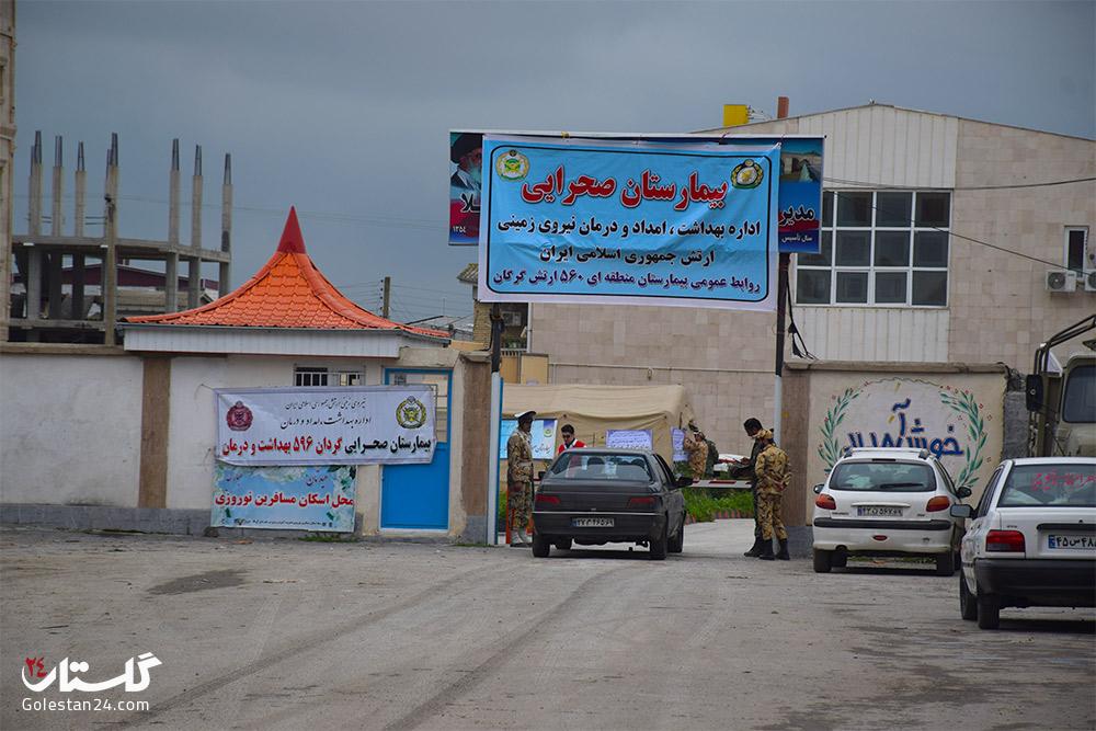 سیل گلستان - شهرستان آق قلا - پنجم فروردین 98 (24)