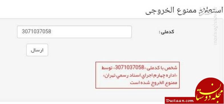 www.dustaan.com-مجله-اینترنتی-فال-روزانه-حافظ-1529845847