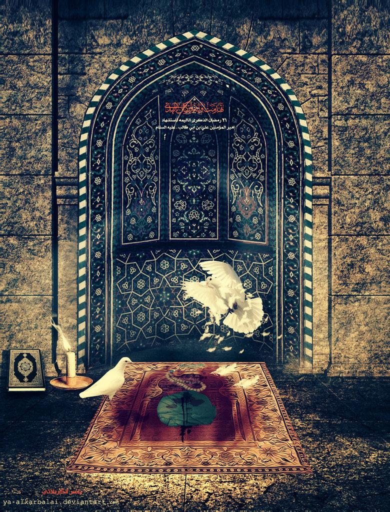 مجموعه-پوستر-شب-قدر-شهادت-امام-علی-سراج-2