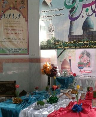 شهدای گمنام  شهرستان خان ببین (5)