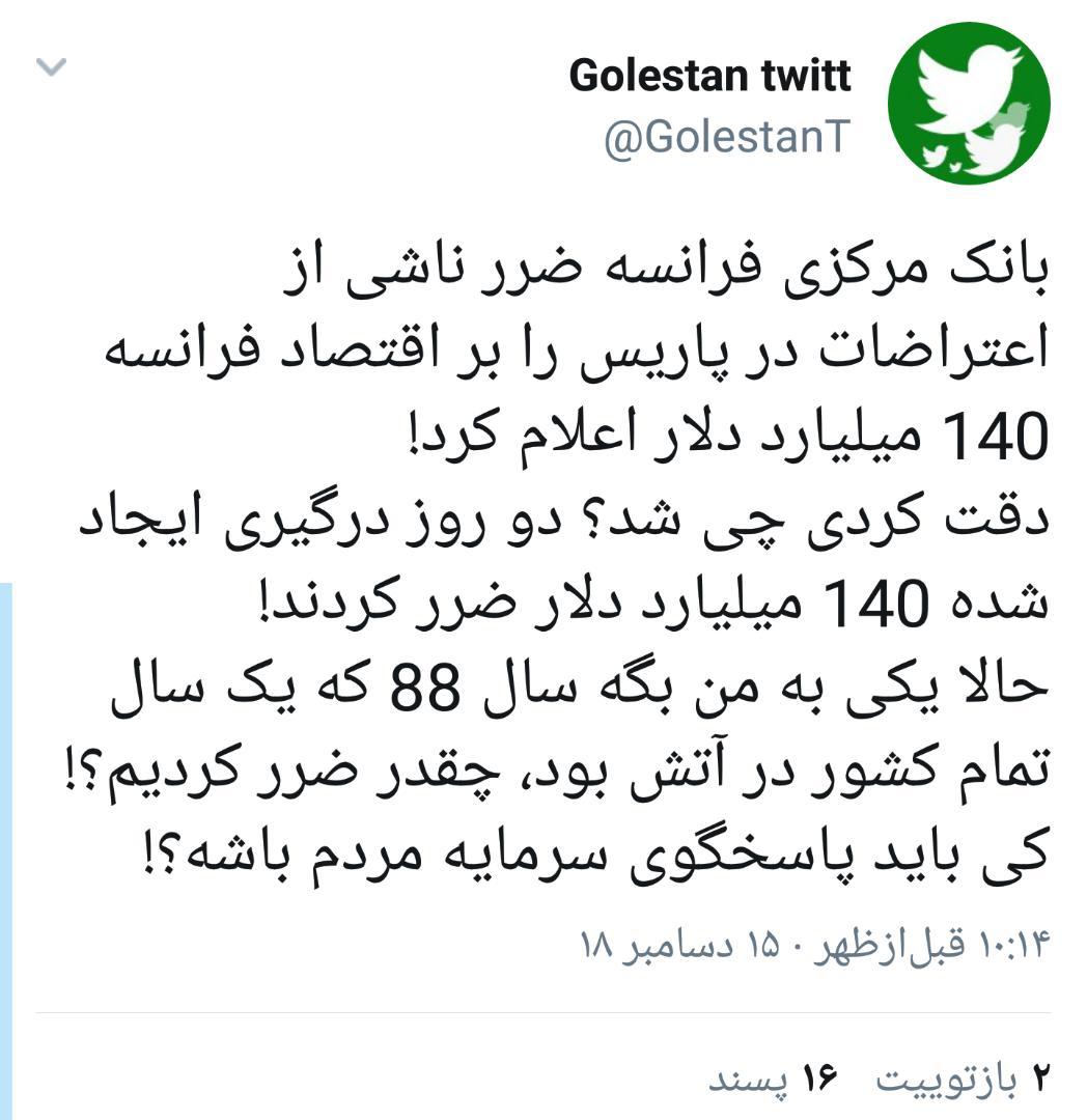 WhatsApp Image 2018-12-15 at 21.34.00