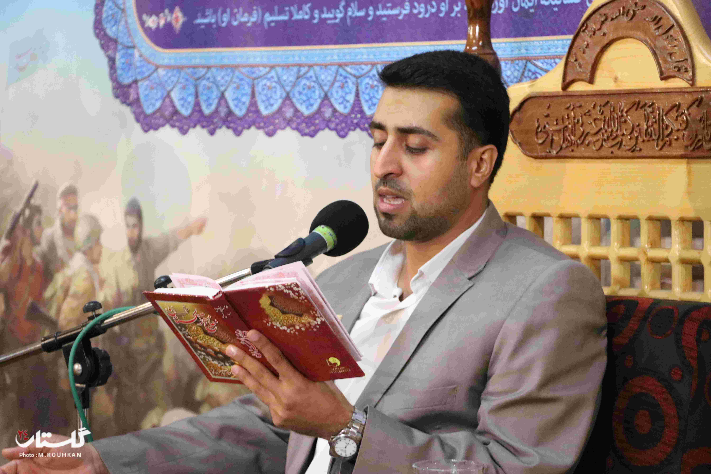 کرسی تلاوت رضوی در شهرستان علی آباد کتول (5)