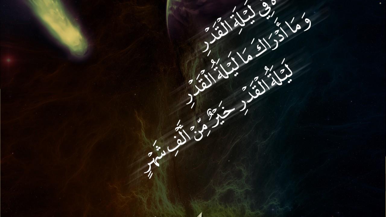 مجموعه-پوستر-شب-قدر-شهادت-امام-علی-سراج-9
