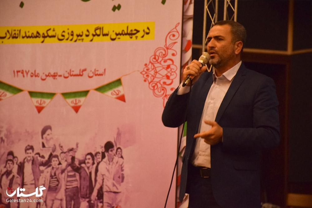 همایش تجلیل از فجر آفرینان انقلاب اسلامی (6)