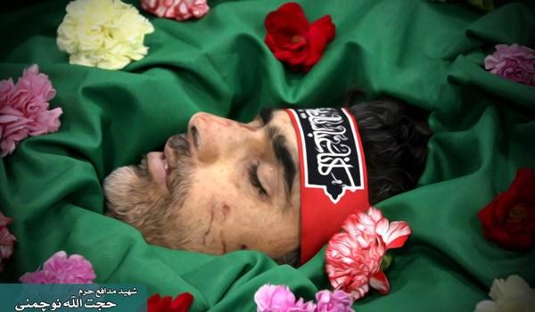 بی نظیر مردم از تشییع شهید مدافع حرم 4