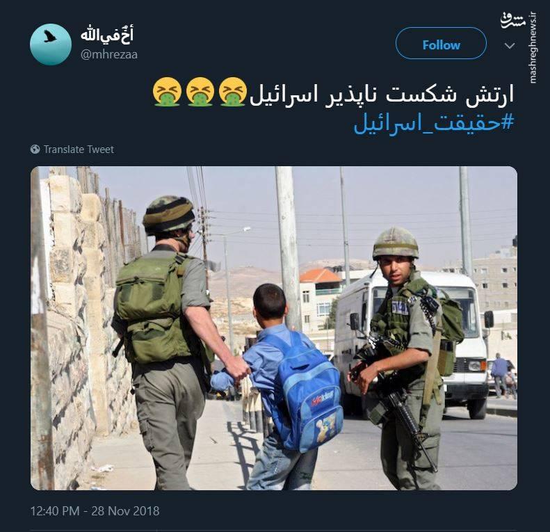 تصویری_از_قدرت ارتش_رژیم_صهیونیستی