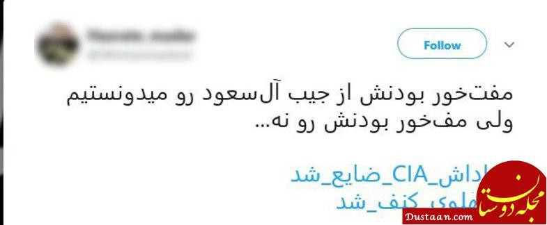www.dustaan.com-مجله-اینترنتی-فال-روزانه-حافظ-1533385584