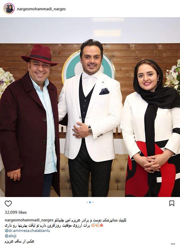 پوشش و ظاهر نرگس محمدی و همسرش