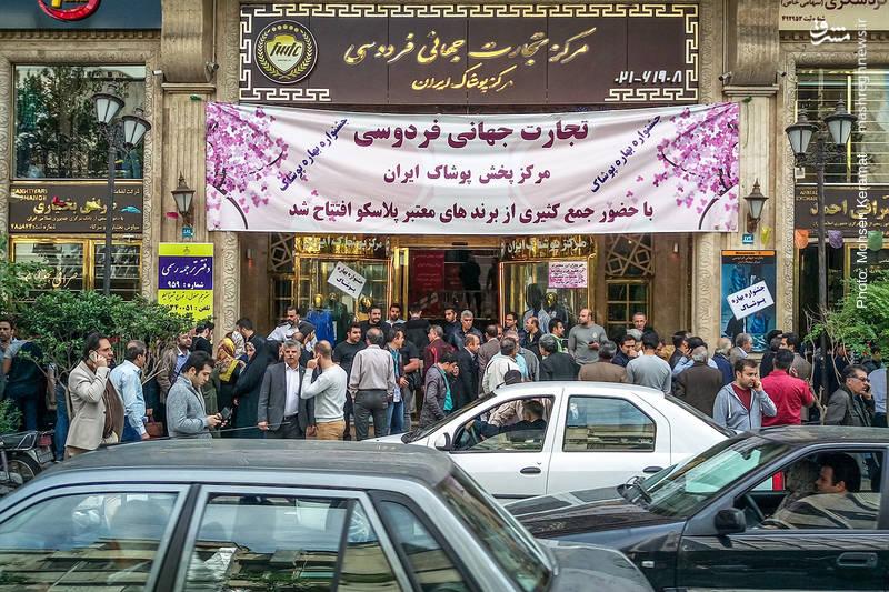 ارز تهران پس از تکنرخیشدن دلار1