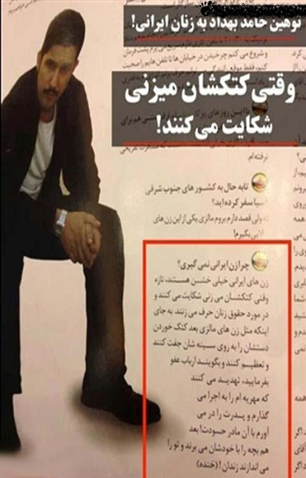 0.375872001365122981_irannaz_com
