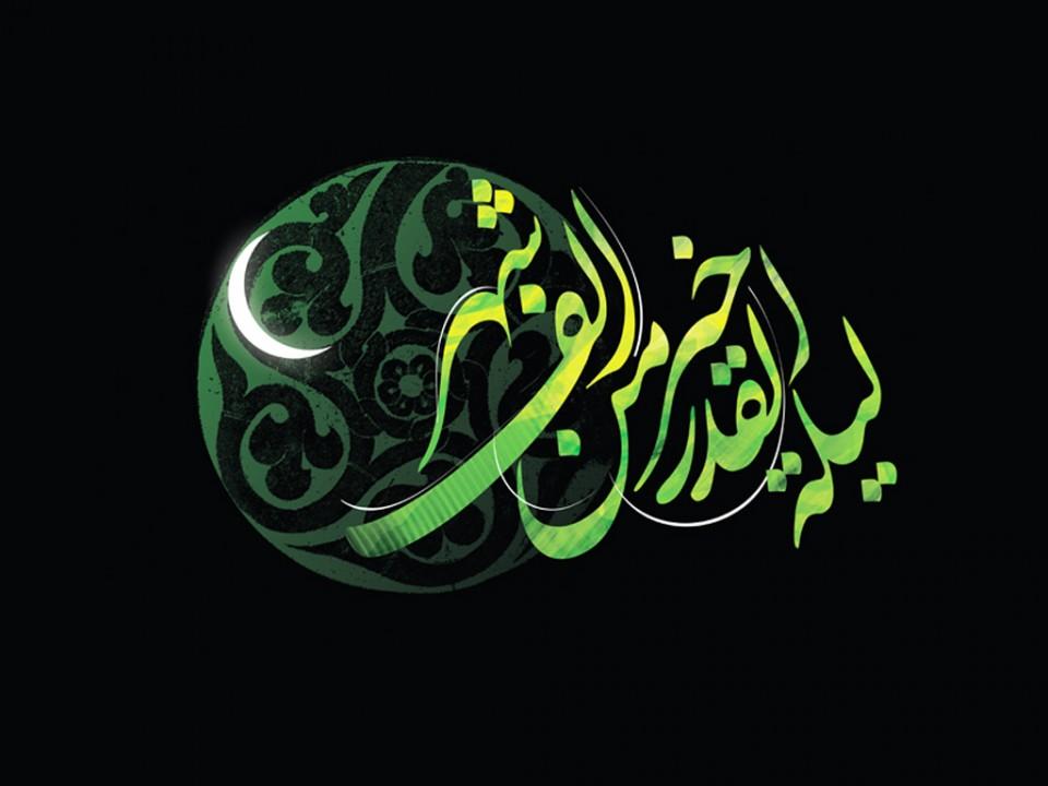 مجموعه-پوستر-شب-قدر-شهادت-امام-علی-سراج-14