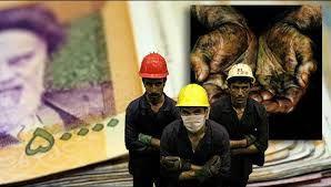 افزایش ۱۵ درصدی دستمزد کارگران در سال ۹۵