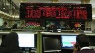 آزادسازی سهام عدالت و ورود شتابزده برخی افراد به بازار بورس