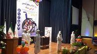 گرامیداشت روز جهانی معلولین در گرگان برگزار شد