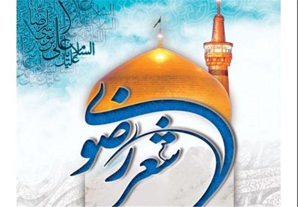 «شبشعر رضوی» در استان گلستان برگزار می شود