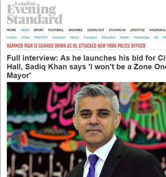 عکس/ شهردار لندن، مقابل پرچم حضرت عباس(ع)