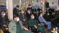 افتتاح ۲۰ پروژه عمرانی گروه های جهادی و ۱۵ طرح اشتغالزایی مددجویان کمیته امداد استان گلستان
