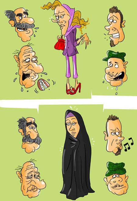كاريكاتور حجاب و بدحجابي