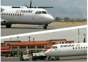 برنامه پرواز فرودگاه بین المللی گرگان، شنبه دوم آذر ماه