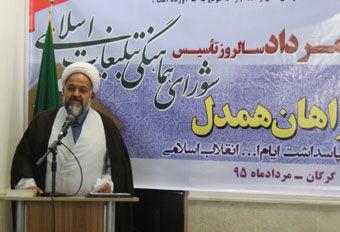امثال مسعود رجویهای خفته، اگر ما را در تفرقه ببینند آشکار میشوند