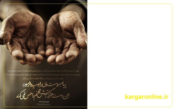 رای دیوان به نفع کارگران صادر شد+جزییات