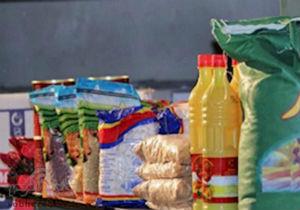 کمک غذایی به زنان باردار کلالهای