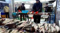 قیمت انواع ماهی در بازار (۲۸ اردیبهشت ۹۹) + جدول