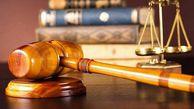 دلایل موجه برای عدم حضور در دادگاه