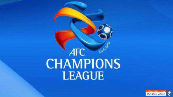 حرکت عجیب کنفدراسیون فوتبال آسیا علیه ایران ؛ نقشه ناجوانمردانه AFC
