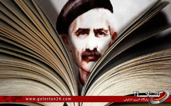 سفر به آمریکا جلال آل احمد3