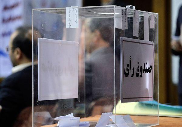 اعلام زمان جدید برگزاری انتخابات فدراسیون ورزشهای دانشگاهی