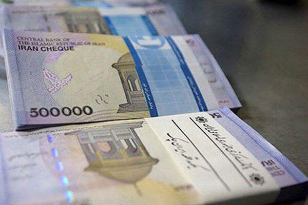 مکانیزم خلق پول از سوی بانک ها