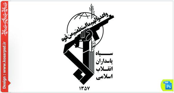 درگیر شدن سپاه پاسداران و ناجا با یک تیم تروریستی در جنوب شرق کشور