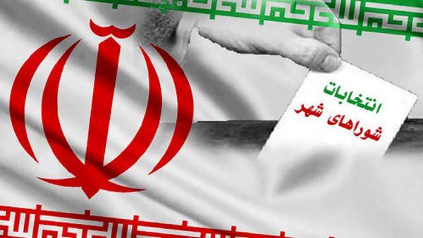 در روز نخست ثبت نام داوطلبان شوراهای اسلامی در گلستان چند نفر ثبت نام کردند؟