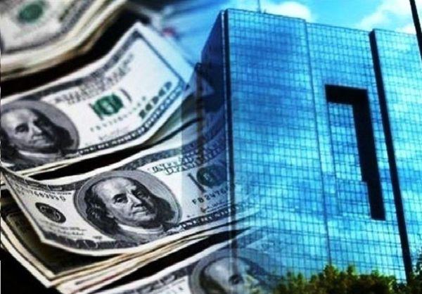 تشدید خروج ارز از کشور برای خرید بیت کوین/ بانک مرکزی تماشاچی است؟