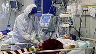 افزایش بستریهای کرونایی در مراکز درمانی گلستان