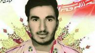 پیکر سرباز شهید علی هلاکویی امشب به گلستان منتقل میشود