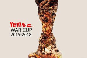 پوستر / جامِجنایی یمن!