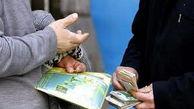 آیا کسانی که در انتخابات سال 94 در گلستان خرید و فروش رای داشتند تایید صلاحیت می شوند ؟