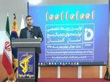 نخستین رویداد تخصصی تولید محتوای دیجیتال بسیج در گلستان آغاز شد