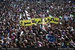 عکس/هشدار مردم مازندران به روحانی