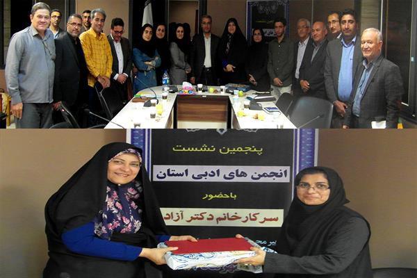 نشست صمیمی دبیران انجمنهای ادبی گلستان با دبیر مجمع انجمنهای کشور