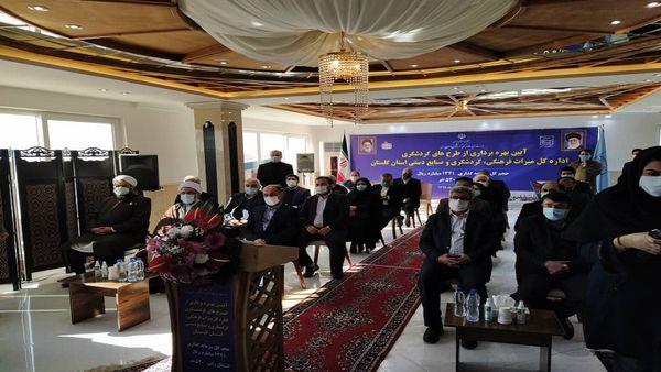 افتتاح و کلنگ زنی ۱۱۸ طرح عمرانی در بندر ترکمن