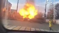 فیلم/ لحظه انفجار یک خودروی سواری