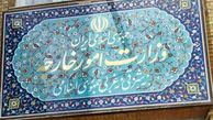 فاجعه در دولت روحانی: حذف رایزنان بازرگانی سفارتخانهها؛ تدبیری به نفع تحریمهای آمریکا