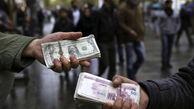 آخرین وضعیت بازار ارز در هفته اول ماه آبان