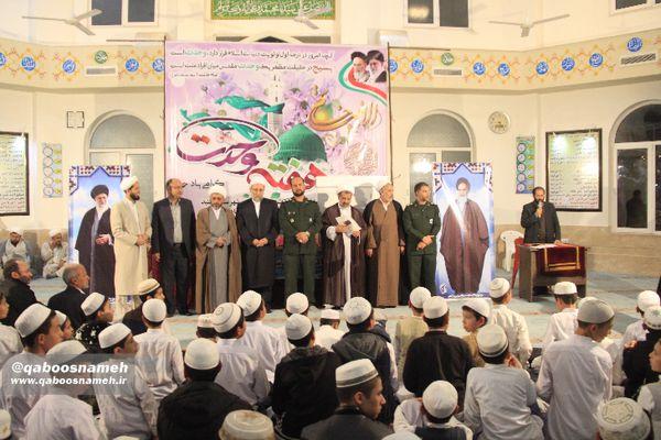 گزارش تصویری/ جشن بزرگ وحدت و اختتامیه مسابقات قرآنی در مسجد آخوند طلابی گنبد